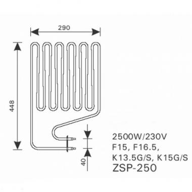 ТЭН арт.12001 аналог Harvia ZSP-250